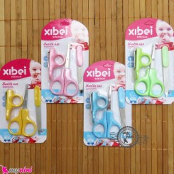ست ناخنگیر و قیچی و سوهان 3 تکه نوزاد و کودک Baby nail clipper and scissor