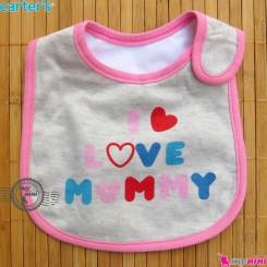 پیشبند کارترز 3 لایه نوزاد و کودک آی لاو مامی Carters baby cute bib