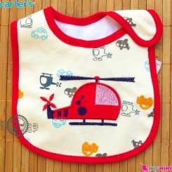 پیشبند کارترز 3 لایه نوزاد و کودک قرمز هلیکوپتر Carters baby cute bib