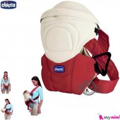 آغوشی چیکو نوزاد و کودک 3 حالته Chicco baby carrier 3 position