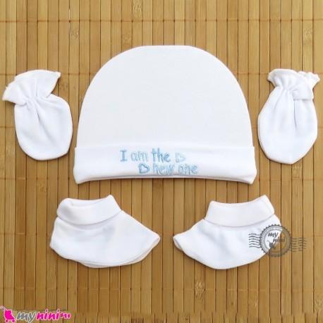 ست کلاه،دستکش و پاپوش سفید پنبه ای نوزادی Newborn Set