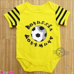 آستین کوتاه زیردکمه دار پنبه ای مارک بورسیا دورتموند baby bodysuits