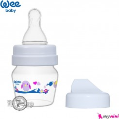 قندداغ خوری و آبمیوه خوری 2 کاره وی ترکیه آبی روشن Wee baby small feeding bottle