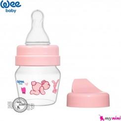 قندداغ خوری و آبمیوه خوری 2 کاره وی ترکیه صورتی Wee baby small feeding bottle