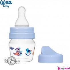 قندداغ خوری و آبمیوه خوری 2 کاره وی ترکیه آبی Wee baby small feeding bottle
