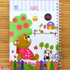 نی نی نامه خاطرات نوزاد و کودک دختر خرس و پاندا Notes to baby