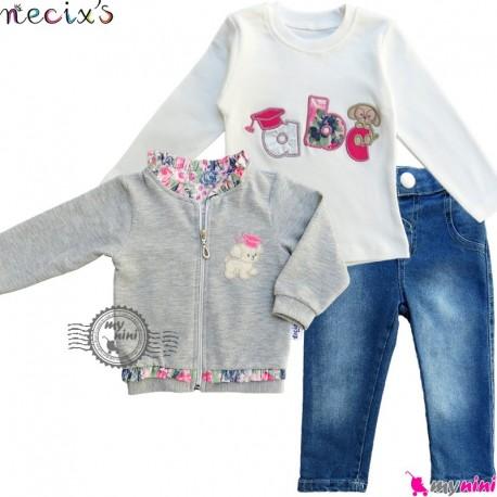 ست لباس اسپرت نسیکسز ترکیه 3 تکه نقره ای Turkish necixs girl clothes set