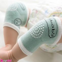 زانوبند نوزاد و کودک استُپ دار سبز Baby Knee Supporter