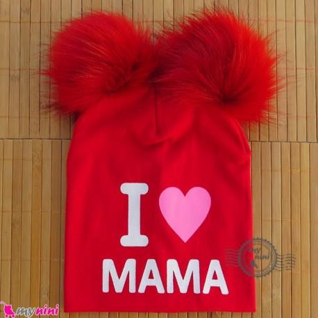 کلاه کشی پوم پوم آی لاو ماما قرمز I Love mama baby poom poom hat