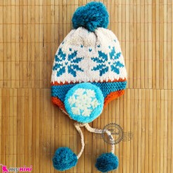 کلاه بافتنی نوزاد و کودک 2 لایه رو گوشی کِرِم آبی Baby warm hat