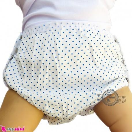 شورت دکمه ای ضد آب نوزاد و کودک 2 لایه خالدار آبی baby waterproof pants