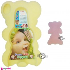 اسفنج کف وان نوزاد و کودک دو تکه Foam Bath Support