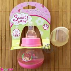 شیشه شیر کوچک و قندداغ خوری نوزاد سوییت بِی بی صورتی sweet baby small feeding bottle