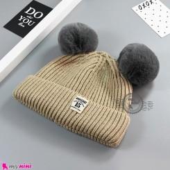 کلاه بافتنی پوم پوم نوزاد و کودک 2 لایه مارک مون لایت بِژ Moon light Baby warm hat