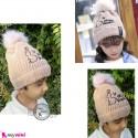 کلاه بافتنی پوم نوزاد و کودک 2 لایه مارک گِت اینسپایرِد رنگ هلویی Get inspired pom Baby warm hat