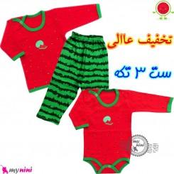 ست 3 تکه لباس شب یلدا با تخفیف ویژه cute watermelon baby clothes