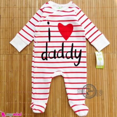 سرهمی پنبه ای نوزاد و کودک آی لاو ددی I love mommy baby cotton overalls