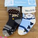 جوراب حوله ای گرم بچگانه مارک گِربوُ دو عددی 1 تا 3 سال Gerboo baby warm socks