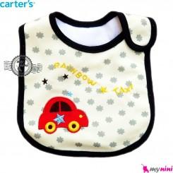 پیشبند کارترز نخی 3 لایه نوزاد و کودک ابر و ماشین Carters baby cute bib