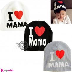 کلاه کشی نوزاد آی لاو ماما 6 ماه تا 4 سال I Love mama baby hat خرید سیسمونی