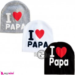 کلاه کشی نوزاد آی لاو پاپا بدو تولد تا شش ماه I Love papa baby hat خرید سیسمونی