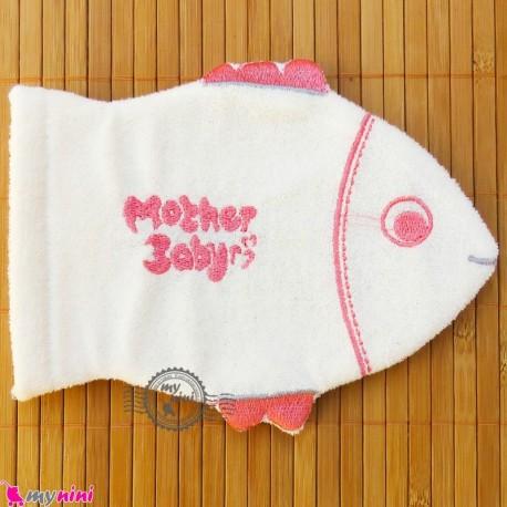 لیف نوزاد و کودک عروسکی ماهی صورتی Baby Hand Bath Shower Wash Mitt سیسمونی نوزاد و لوازم کودک