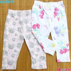 شلوار بچه گانه پنبه ای 2 عددی مارک کارترز 6 تا 12 ماه Carter's baby pants