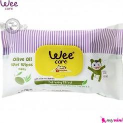 دستمال مرطوب وی کر نوزاد و کودک حاوی روغن زیتون 72 عددی Wee Care Argan oil wet wipes