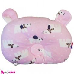 بالش شیردهی نوزاد خرس صورتی Breast Feeding Cushion
