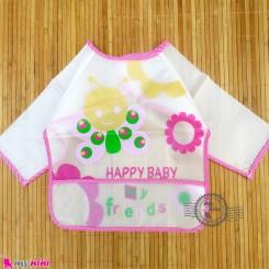 پیشبند لباسی جیب دار نایلونی پروانه Baby sleeve bibs