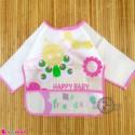 پیشبند لباسی بچه جیب دار نایلونی پروانه Baby sleeve bibs