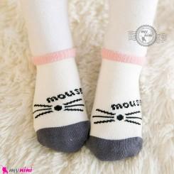 جوراب نوزاد و کودک کف استپ دار پنبه ای مارک چیچی اند کُوکُو طرح موش cici & coco baby cute socks