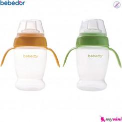 لیوان ضد چکه آموزشی نوزاد و کودک ببدور ترکیه سوپاپ دار Bebedor trainig cup