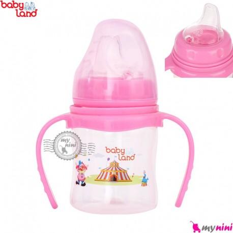 لیوان آبمیوه خوری کودک بیبی لند سرسیلیکونی ضد نفخ و آموزشی Baby land trainig cup