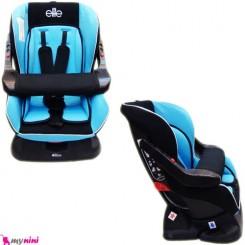 صندلی ماشین گارددار 0 تا 6 سال فیروزه ای مشکی الیت Elite Car Seat