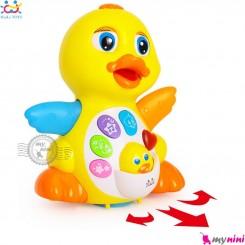 اردک هویلی تویز موزیکال و متحرک Huile Toys musical flapping talking duck