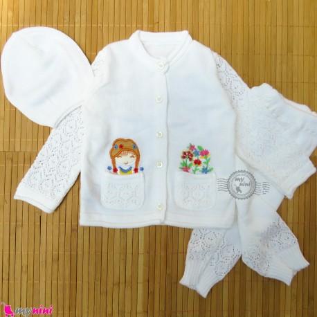 ست 3 تکه بافتنی بچه گانه گلدوزی شده ژاکت و شلوار و کلاه 3 تا 9 ماه سفید Baby knitted clothes set