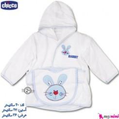حوله تن پوش 2 تکه کودک خرگوش چیکو Chicco