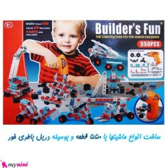 ماشینهای ساختنی مهندس کوچولو 550 قطعه Builders Fun