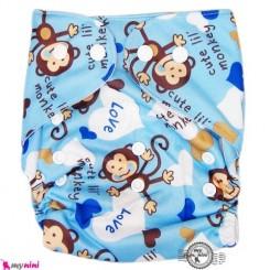 شورت آموزشی کودک 3 لایه میمون آبی Pororo Reusable Diaper