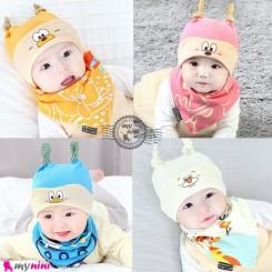 ست کلاه و دستمال گردن بچه گانه پنبه ای 2 حالته حیوانات بامزه Baby cotton hat & cotton Triangle bibs set