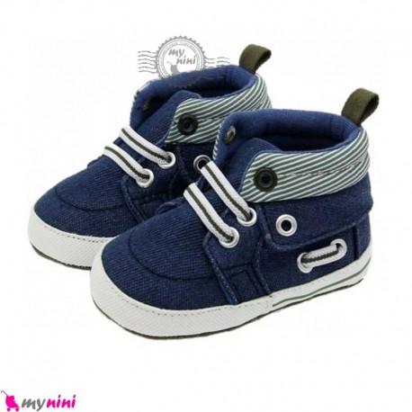 کفش ساق دار نوزاد و کودک مارک چیکو سرمه ای Baby footwear