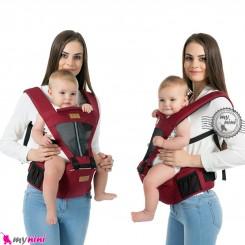 آغوشی صندلی دار بچه مارک جیائو بائو 4 حالته JiaoBao baby hip seat carrier