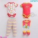 ست لباس بچه گانه نخ پنبه ای 5 تکه مارک کارترز طرح زنبور Baby clothes set