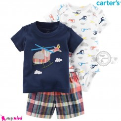 لباس کارترز اورجینال پسرانه 3 تکه شلوارک و بادی کوتاه هلی کوپتر Carter's kids clothes set