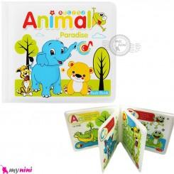 کتاب حمام آموزشی اعداد و حروف انگلیسی و حیوانات طرح فیل Animals Bath book