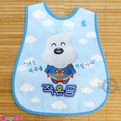 پیشبند نایلونی جیب دار خرس قطبی Baby waterproof bib