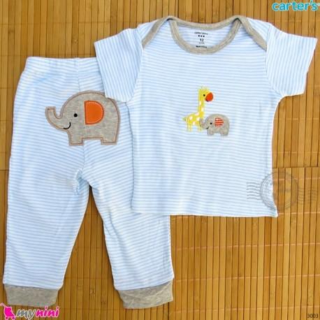 ست تیشرت و شلوار کارترز نخ پنبه ای آبی راه راه فیل و زرافه Carter's baby clothes set