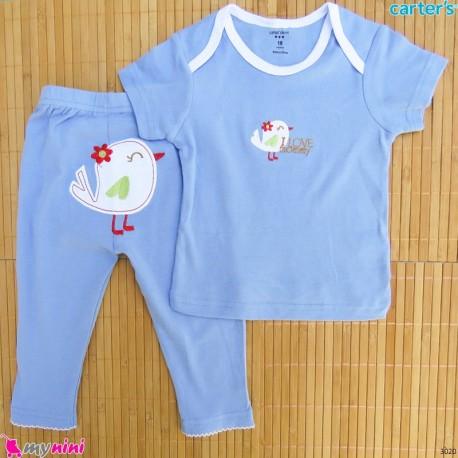 ست تیشرت و شلوار کارترز نخ پنبه ای آبی پرنده Carter's baby clothes set