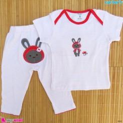 ست تیشرت و شلوار کارترز نخ پنبه ای صورتی راه راه خرگوش Carter's baby clothes set